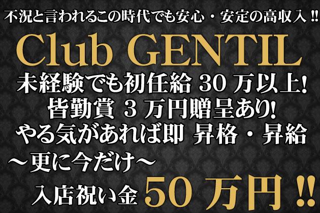 gentil_630x420