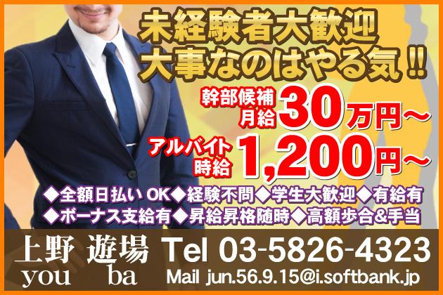 yuba_630x420