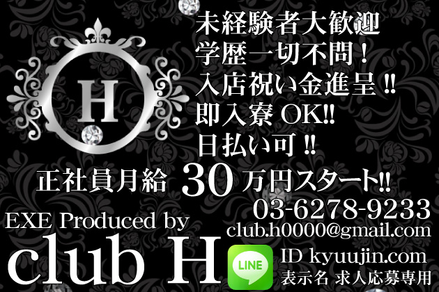 clubhmen_630x420